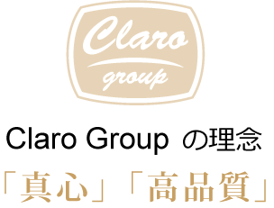 Claro Groupの理念